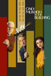 Only Murders in the Building Arabic Subtitle مترجم