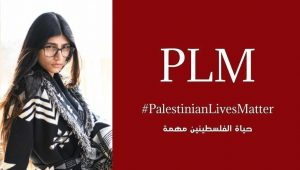 'Spread The Word'! Mia Khalifa Pomotes Los Angeles Protests on May 15 in Favor of Palestine